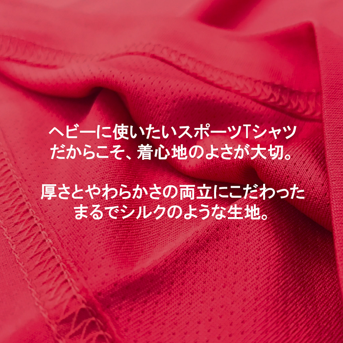 [ウェア]ABCオリジナルス スカルロゴ「GAME」ゲームシャツ ブラック(w-0099-BK)