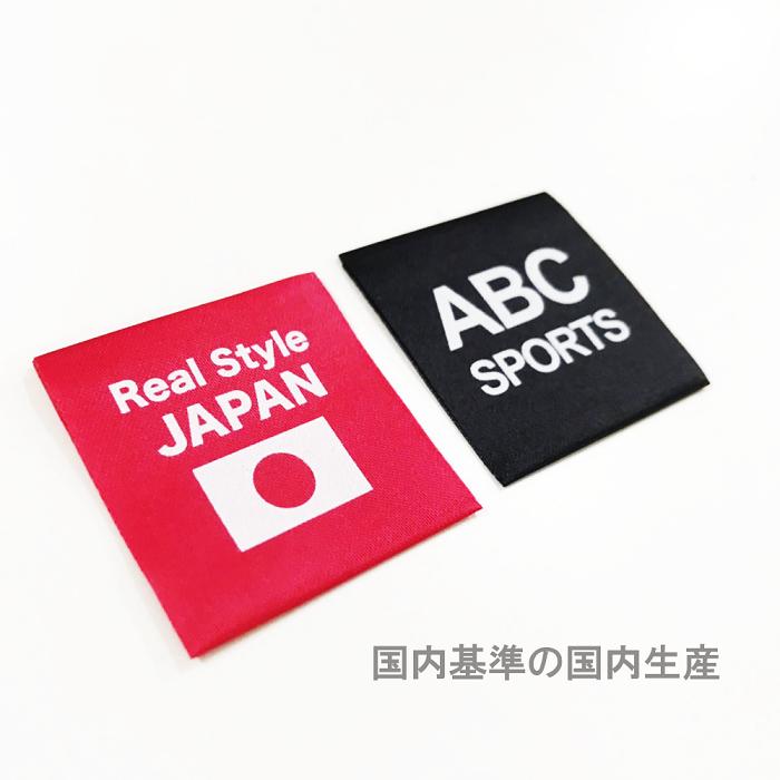 [ウェア]ABCオリジナルス スカルロゴ「GAME」ゲームシャツ レッド(w-0099-R)