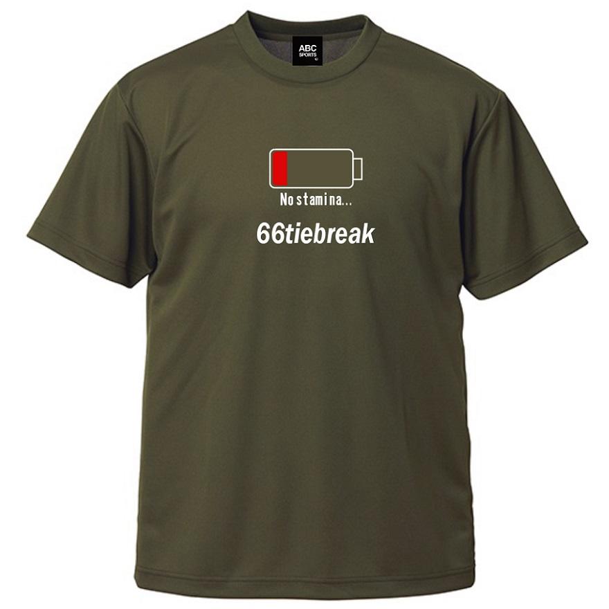 [ウェア]ABCオリジナルス 「Noスタミナ」ロゴDRY Tシャツ(w-0116)OD