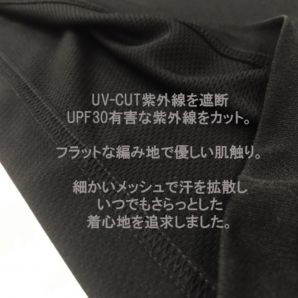[ウェア]ABCオリジナルス 「大坂」 DRY Tシャツ ホワイト(w-0057-W)