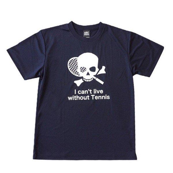 [ウェア]ABCオリジナルス 「I can't live without TENNIS」スカル ロゴ DRY Tシャツ ネイビー(w-0044-NV)