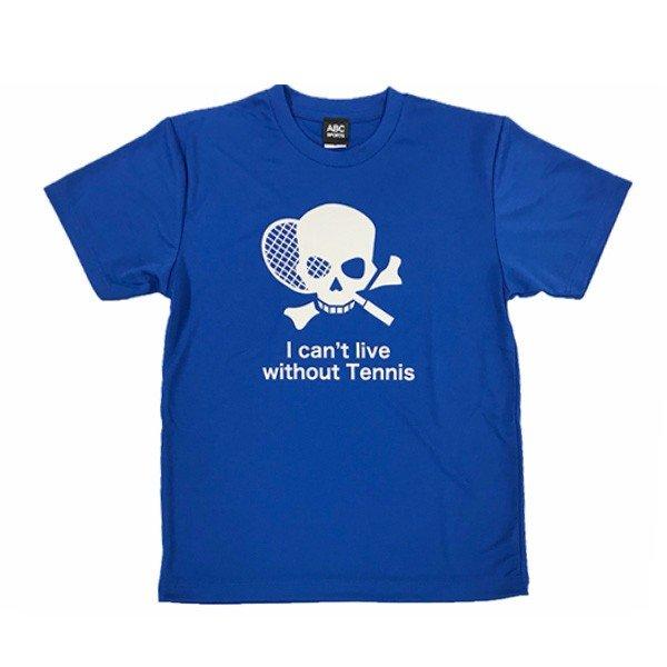 [ウェア]ABCオリジナルス 「I can't live without TENNIS」スカル ロゴ DRY Tシャツ ロイヤルブルー(w-0044-RB)