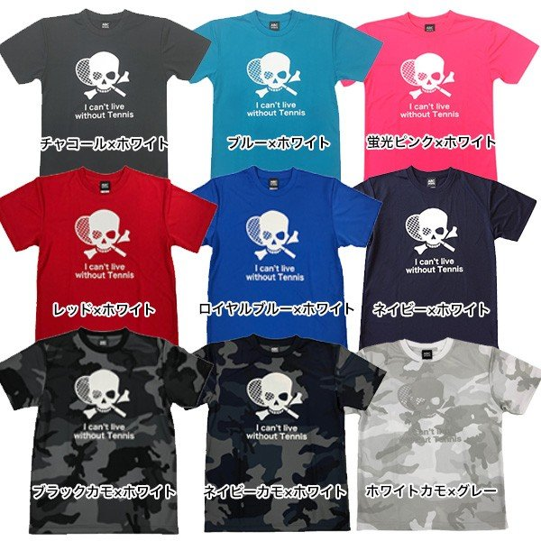 [ウェア]ABCオリジナルス 「I can't live without TENNIS」スカル ロゴ DRY Tシャツ ホワイトカモ(w-0044-WHC)