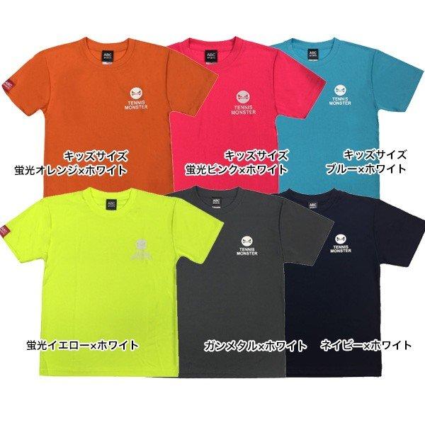 [ウェア]ABCオリジナルス 「モンスター」ロゴ  DRY Tシャツ ネイビー(w-0039-NV)