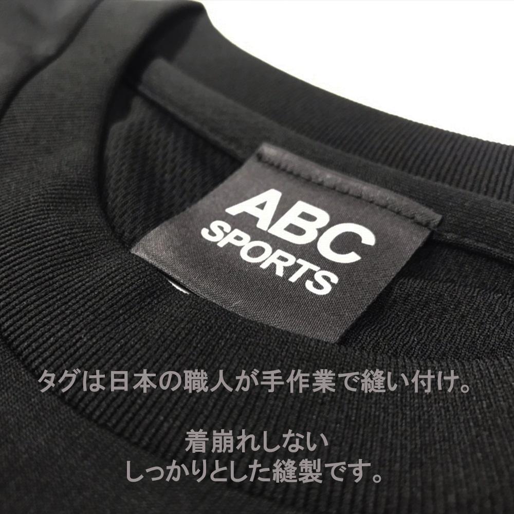 [ウェア]ABCオリジナルス 「マワリコンデフォア」ロゴ  DRY T シャツ ホワイト(w-0035-WH)