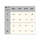 [ウェア]ABCオリジナルス 「マワリコンデフォア」ロゴ  DRY T シャツ ガンメタル(w-0035-GM)