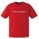 [ウェア]ABCオリジナルス 「マワリコンデフォア」ロゴ  DRY T シャツ レッド(w-0035-R)