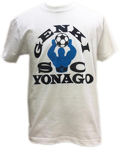 YONAGO GENKI SC Tシャツ(大人用)