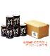 牛たん入 仙臺塩おでん缶 6缶セット