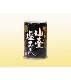 仙臺塩おでん缶 12缶セット