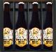 【塩竈のお酒】塩竈ビール6本セット(化粧箱入)