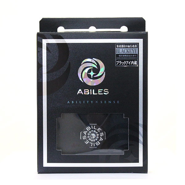 ABILES PLUS Crystal ネックレス Silver Night【黒】 6,800円(税別)