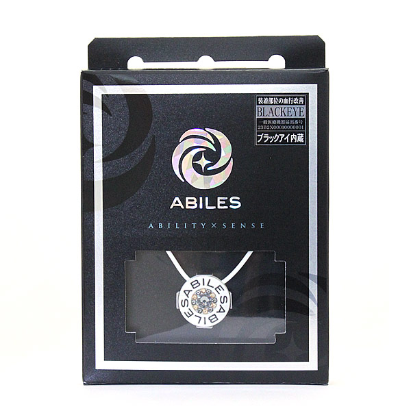 ABILES PLUS Crystal ネックレス Type G1  【白】 7,480円(税込)