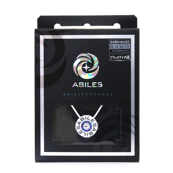 ABILES PLUS Crystal ネックレス SKY OCEAN  【白】 6,800円(税別)
