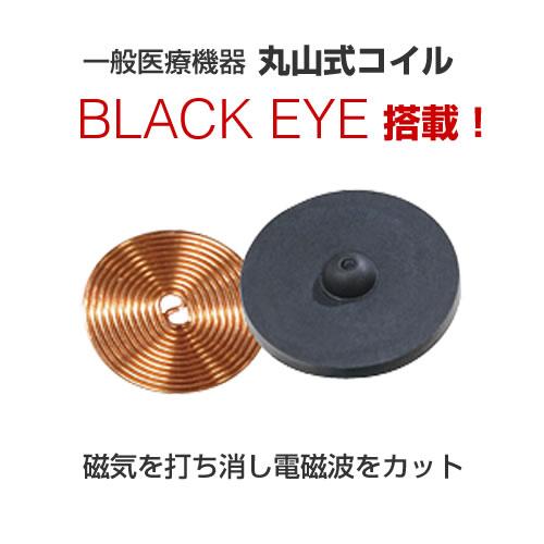 ABILES PLUS  ネックレス【黒】 5,600円(税別)