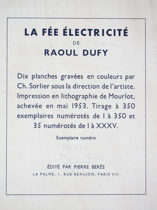 ラウル・デュフィ 「電気の精 (10枚セット)」
