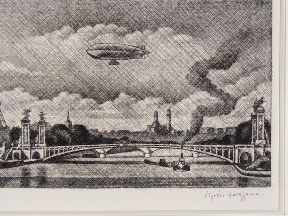 長谷川潔 「アレキサンドル三世橋とフランスの飛行船」(オリジナル)