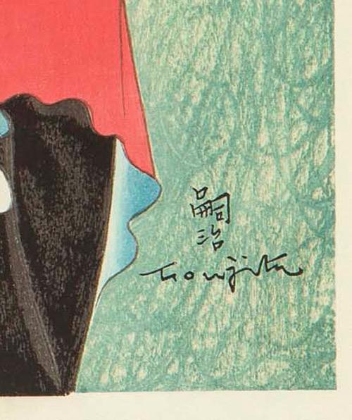 藤田嗣治 「或る女(赤いショールの女)」