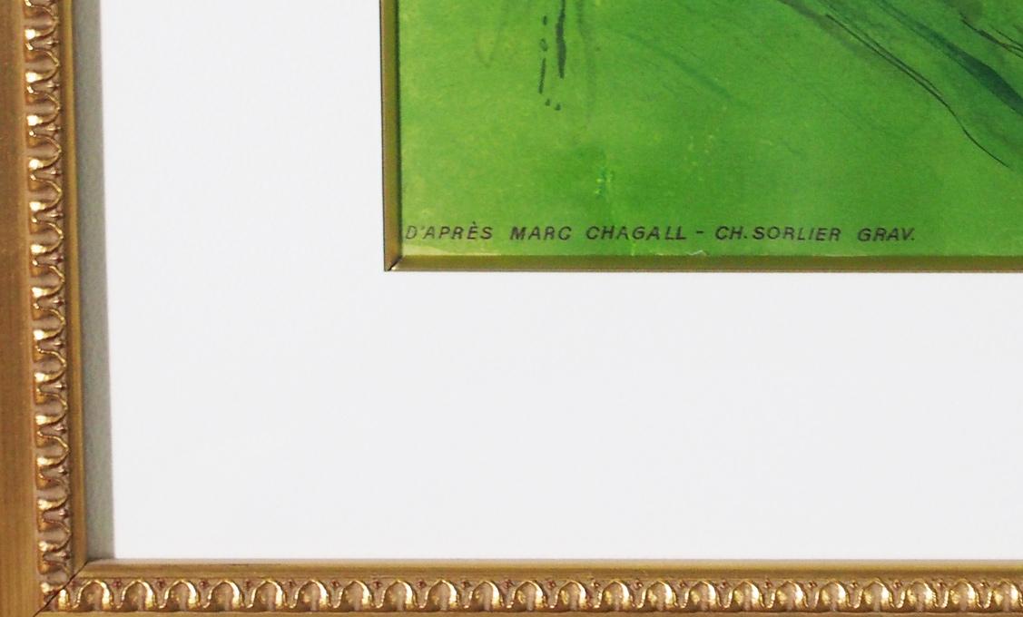 マルク・シャガール 「ロミオとジュリエット」