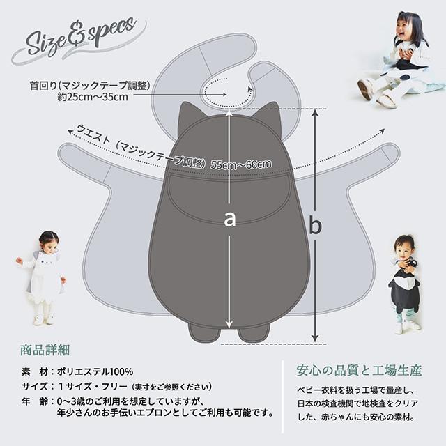 【ギフトセット】お食事エプロン&ブルマ&アティパスギフトセット
