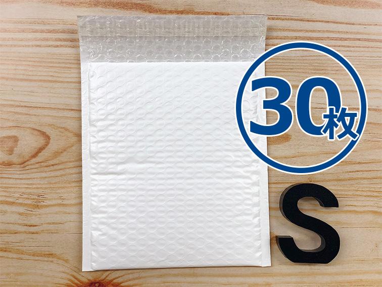 【30枚】ラクッション封筒 ポリタイプ ホワイト Sサイズ(外寸190×210+40mm)