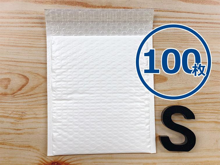 【100枚】ラクッション封筒 ポリタイプ ホワイト Sサイズ(外寸190×210+40mm)