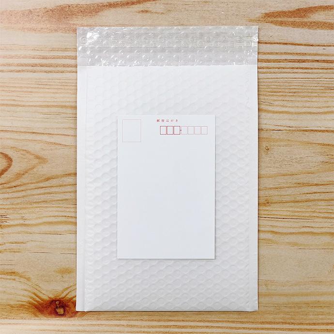 【100枚】クッション封筒 スリム薄型 耐水タイプ ホワイト ZEROサイズ(外寸190×254+40mm)