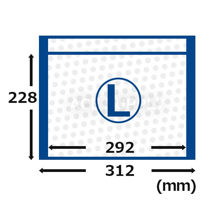 【10枚】クッション封筒 スリム薄型 耐水タイプ ホワイト Lサイズ(外寸312×228+40mm)