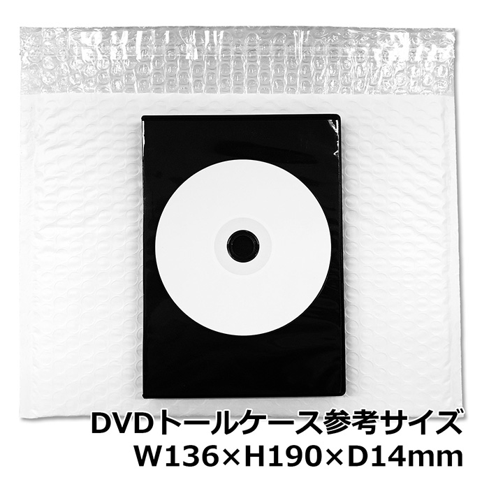 【400枚】クッション封筒 スリム薄型 耐水タイプ ホワイト Lサイズ(外寸312×228+40mm)