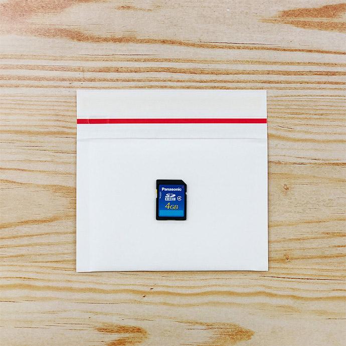 【10枚】クッション封筒 スリム薄型 開封テープ付 ホワイト miniサイズ(外寸150×100+40mm)