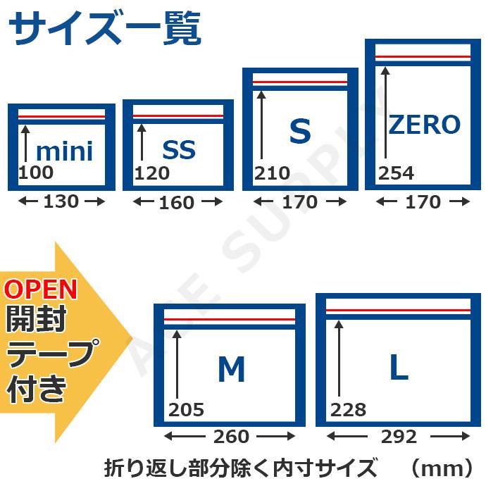 【30枚】クッション封筒 スリム薄型 開封テープ付 ホワイト miniサイズ(外寸150×100+40mm)
