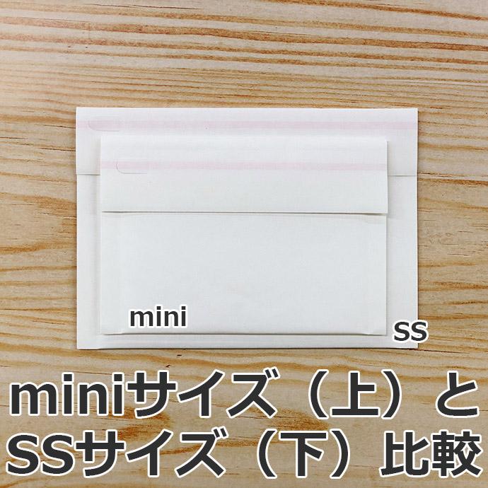 【100枚】クッション封筒 スリム薄型 開封テープ付 ホワイト miniサイズ(外寸150×100+40mm)