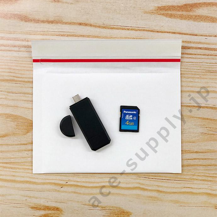 【10枚】クッション封筒 スリム薄型 開封テープ付 ホワイト SSサイズ(外寸180×120+40mm)