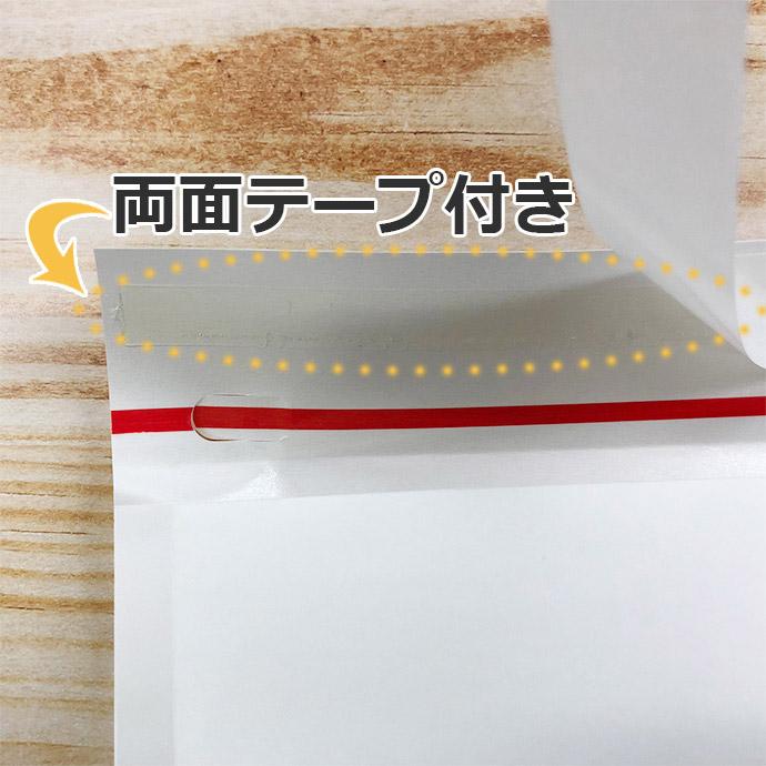 【400枚】クッション封筒 スリム薄型 開封テープ付 ホワイト Lサイズ(外寸312×228+40mm)