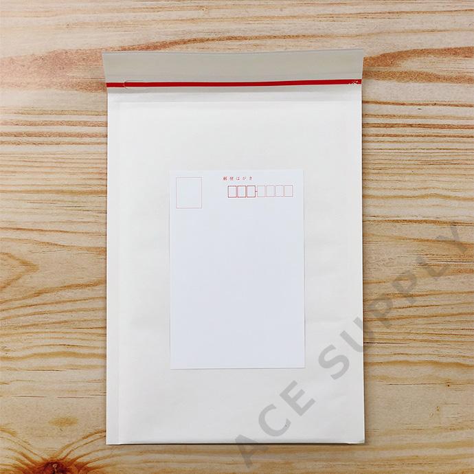 【100枚】クッション封筒 スリム薄型 開封テープ付 ホワイト ZEROサイズ(外寸190×254+40mm)