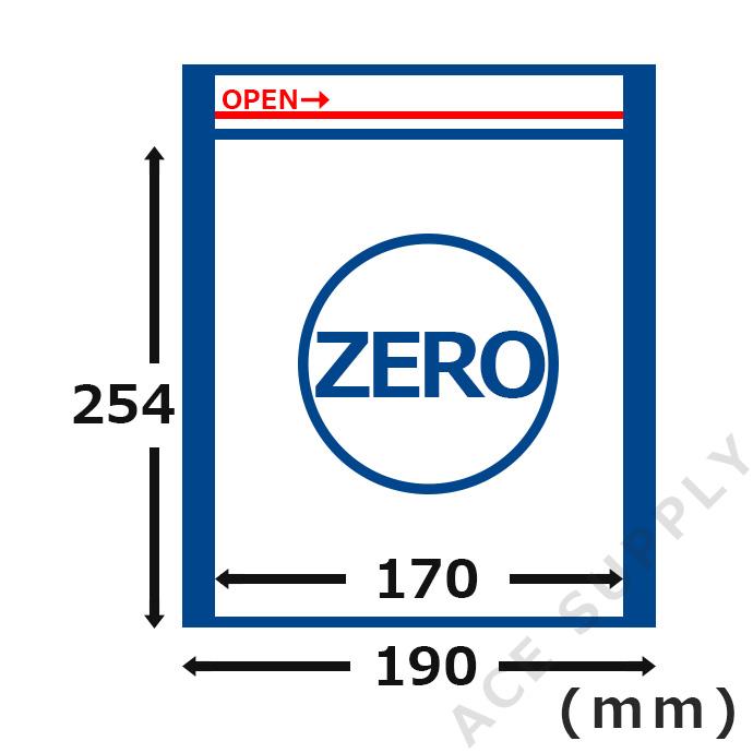 【30枚】クッション封筒 スリム薄型 開封テープ付 ホワイト ZEROサイズ(外寸190×254+40mm)