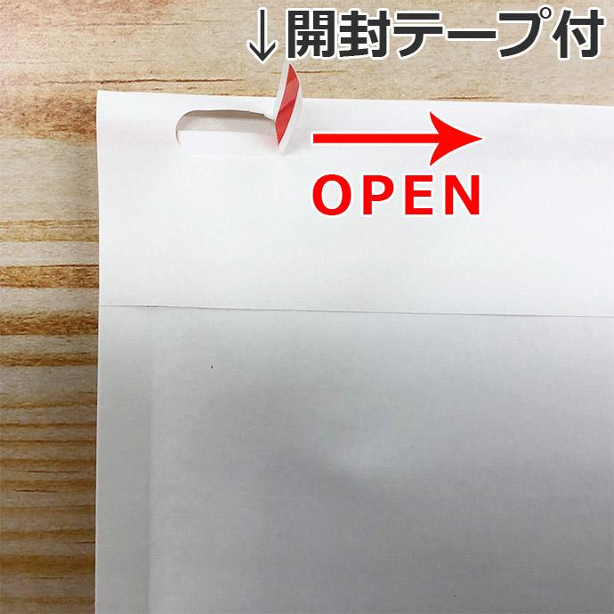 【30枚】クッション封筒 スリム薄型 開封テープ付 ホワイト Mサイズ(外寸280×205+40mm)