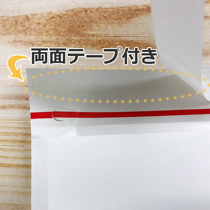 【100枚】クッション封筒 スリム薄型 開封テープ付 ホワイト Lサイズ(外寸312×228+40mm)