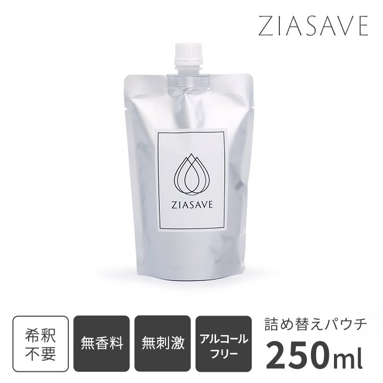 ACG次亜塩素酸水 詰め替えパウチ250ml