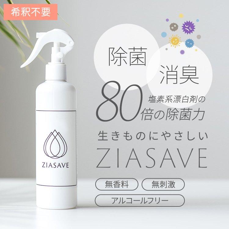 ACG次亜塩素酸水 詰め替え用5リットル×2本セット