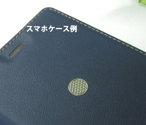 【メタル シール】フラワーオブライフ  直径10mm シール6枚分 ゴールドカラー 神聖幾何学図形  folst051