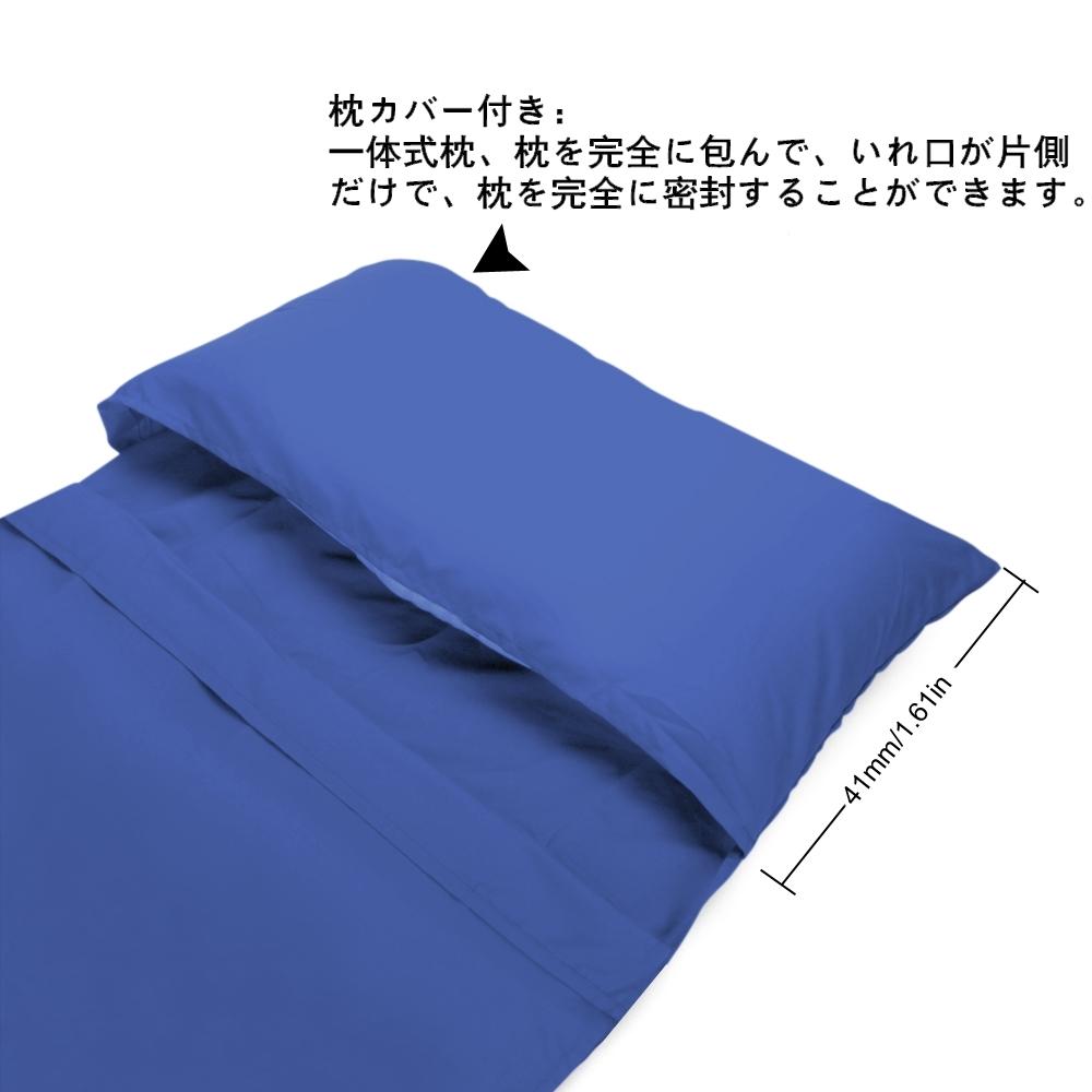 インナーシュラフ 軽量 シーツ シュラフカバー インナーシーツ インナーシート innersheet 寝袋 シュラフシーツ 寝袋 インナー トラベルシーツ トラベルライナー 防災用品