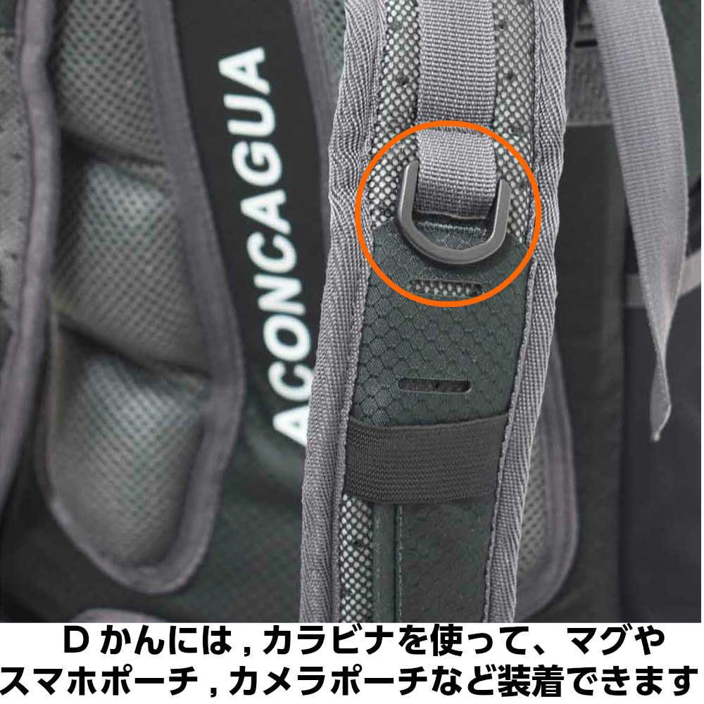 30L リュックサック ハイキング Mendoza メンドーサ 30 アコンカグア メンズ レディース