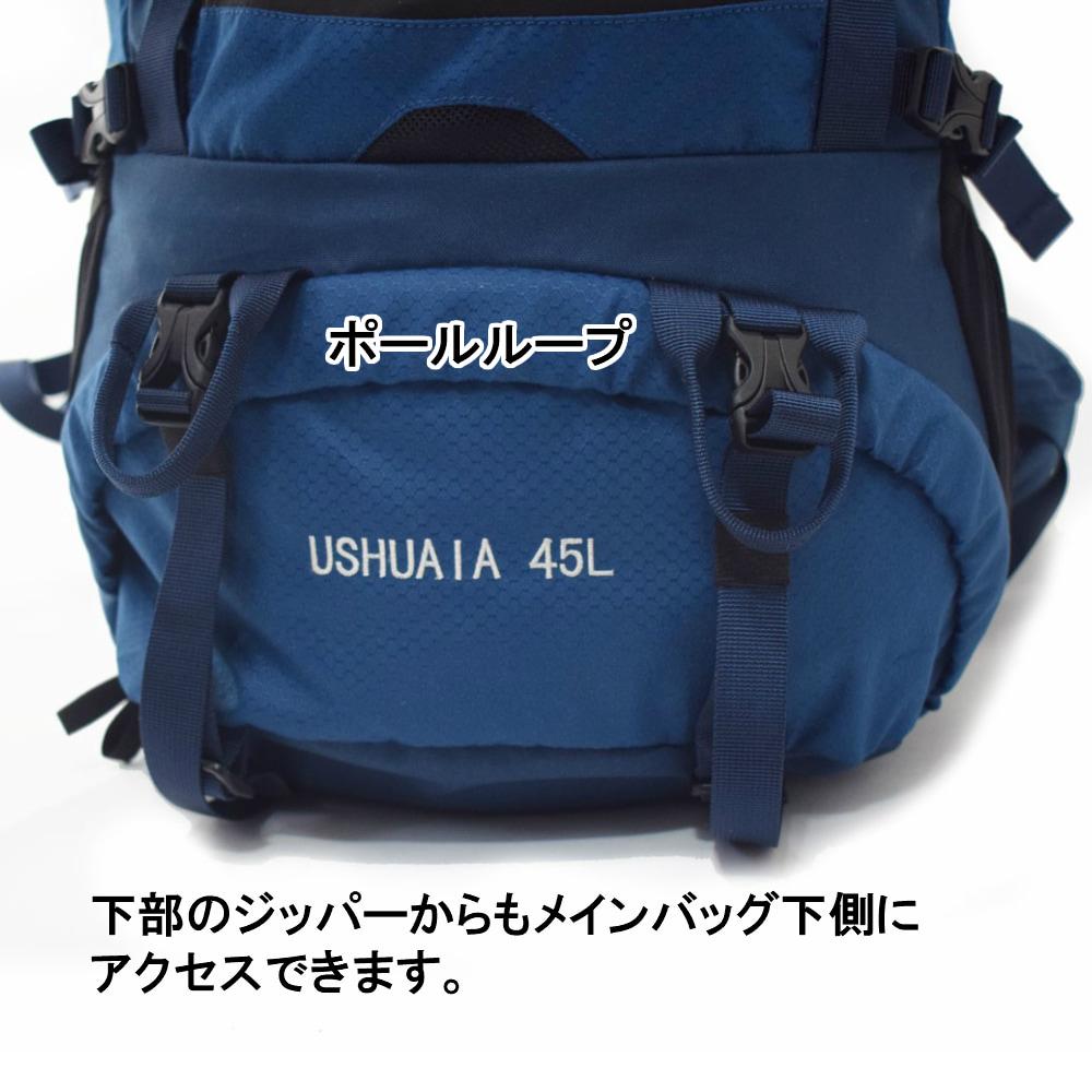 【セット】45Lリュックサックとハイキングポールのセット Ushuaia ウスアイア 45 セット アウトドア アルペン 登山 トレッキング用