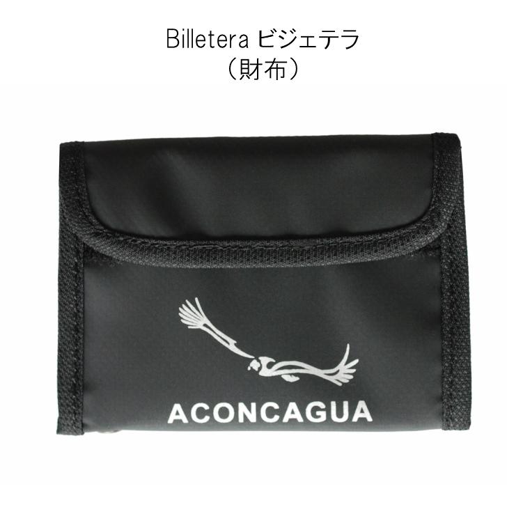 Aconcagua アコンカグア ビジェテラ (サイフ) 財布
