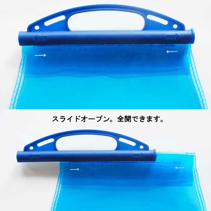 【ウォーターバッグ 2L】ハイドレーションシステム