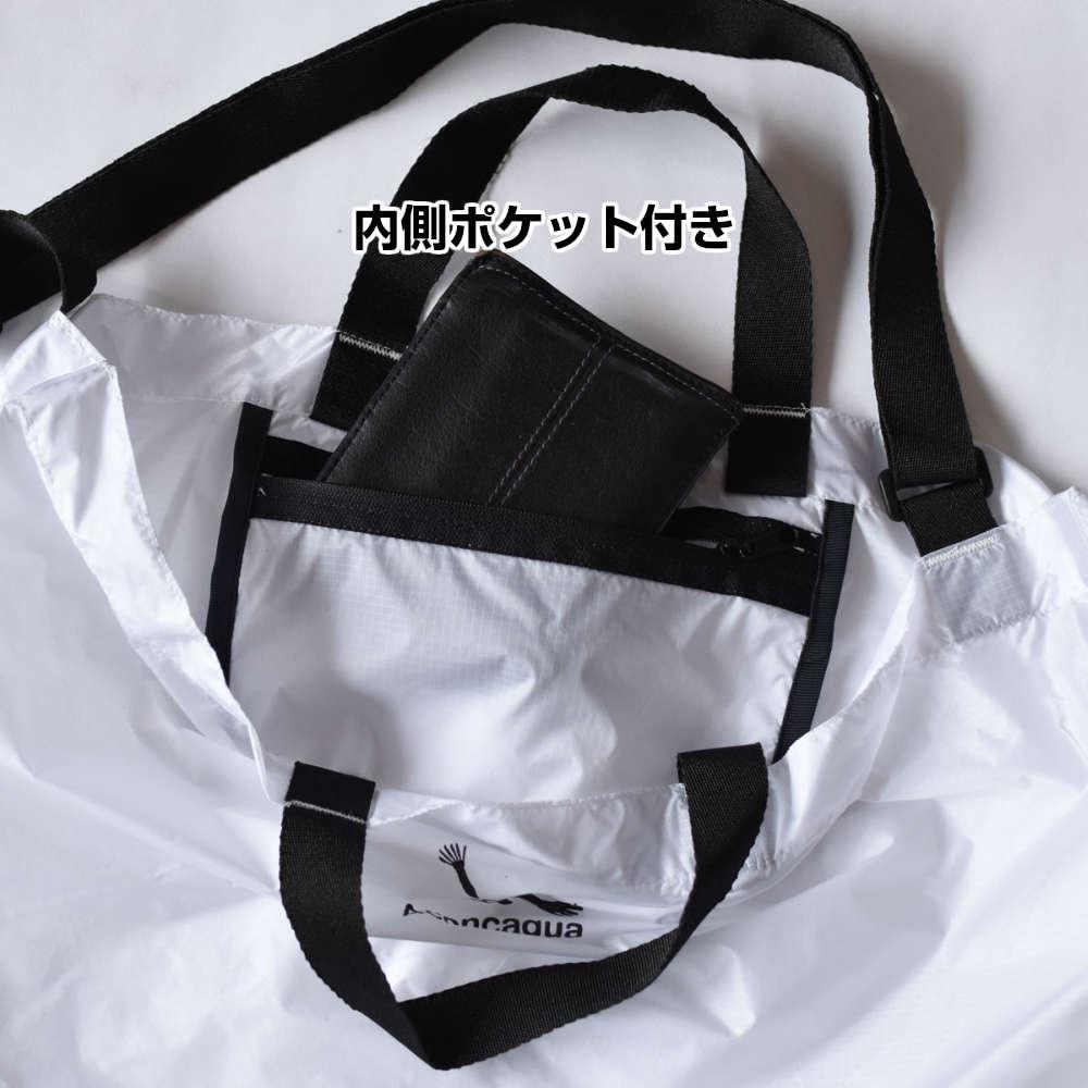 パッカブル トートバッグ フォールダブル ショルダーバッグ 2WAY エコバッグ Lサイズ ポケット付き ショッピング 超軽量 折り畳みバッグ