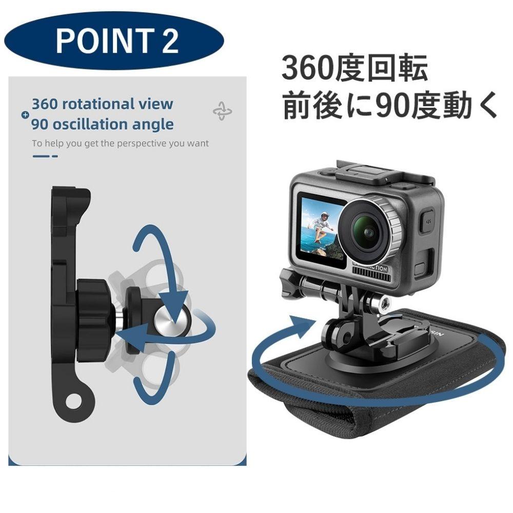 送料無料 GoPro BackPack Mount アクションカメラ バックパック マウント リュックサック装着 ウェアラブルカメラ ゴープロ対応