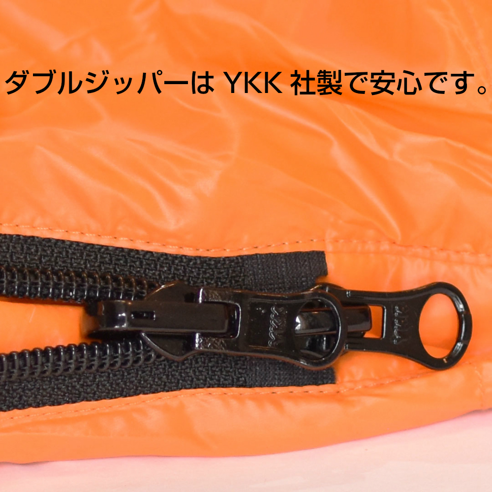 【マミー型 シュラフ 寝袋 ねぶくろ スリーピングバッグ】ホワイトダックダウン 600FP -5℃ 春秋冬用 ゆったり ビッグサイズ