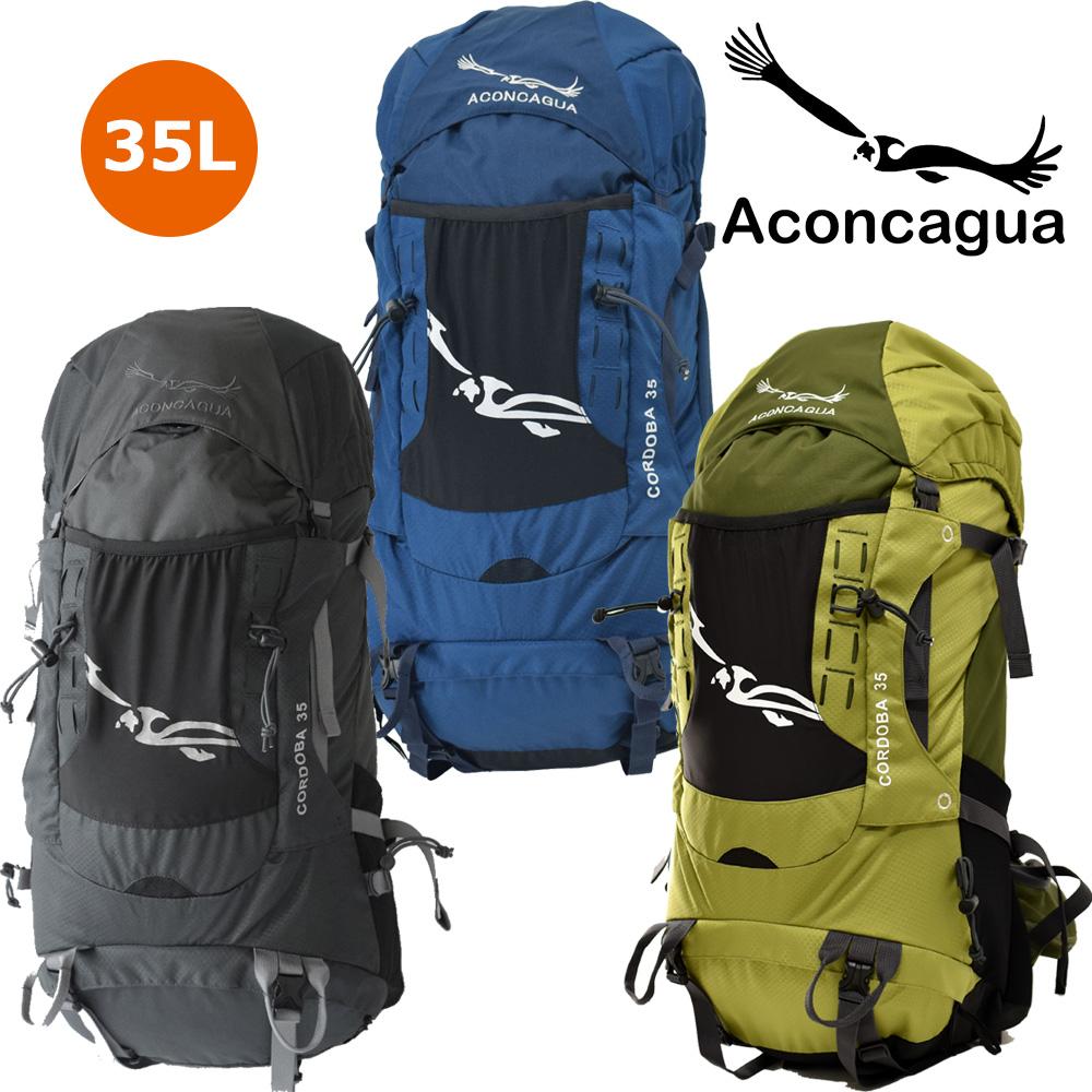 【セット】 Cordob35Lとハイキングポールのセット アコンカグア 登山 ハイキング